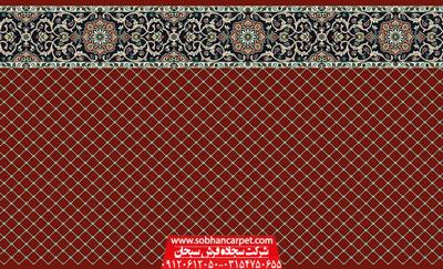 سجاده فرش مسجدی پامچال