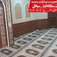 تولید فرش سجاده ای سبحان