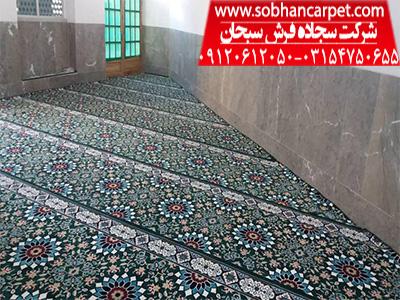 فرش سجاده ای ستاره کویر یزد