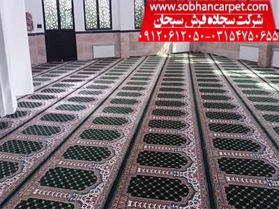 فرش مسجد شیخ زاید