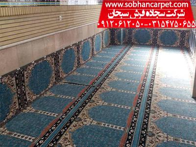 فرش مسجدی محرابی