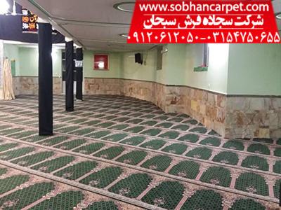 فرش سجاده ای قیمت