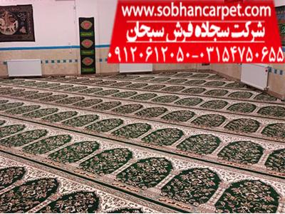 قیمت فرش سجاده ای در تبریز