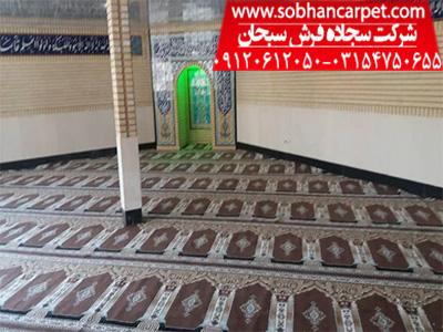 قیمت فرش سجاده ای مشهد