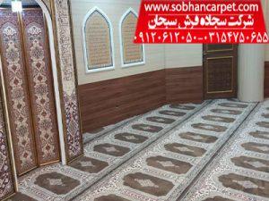 قیمت فرش سجاده ای نمازخانه