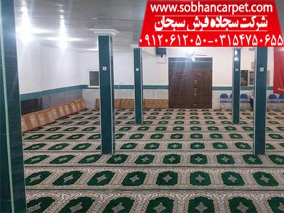 قیمت فرش سجاده ای نگین مشهد