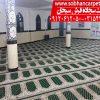 فرش مسجدی کاشان