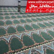 قیمت فرش سجاده ای مصلی