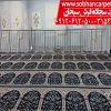 تولید فرش سجاده ای مسجد