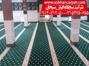 قیمت فرش سجاده کاشان