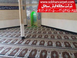 فرش مسجد کاشان