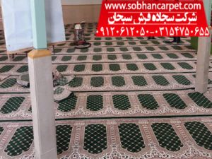 تولیدی سجاده نماز