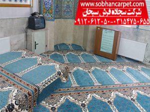 خرید فرش مسجد