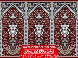 فرش مسجدی محرابی طرح اصفهان