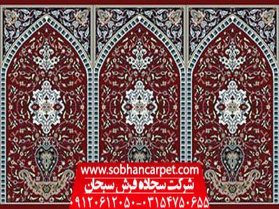 فرش جانمازی طرح اصفهان قرمز