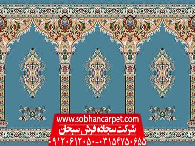 سجاده فرش محرابی طرح قیطران -رنگ آبی