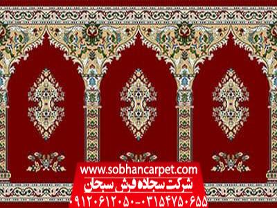 فرش محرابی طرح قیطران قرمز