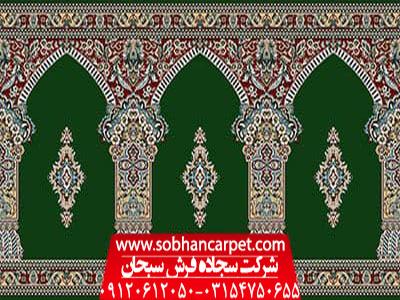 سجاده فرش محرابی طرح یلدا سبز