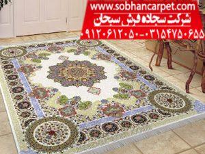 خرید مستقیم فرش از کارخانه
