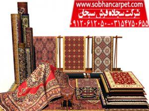قیمت فرش